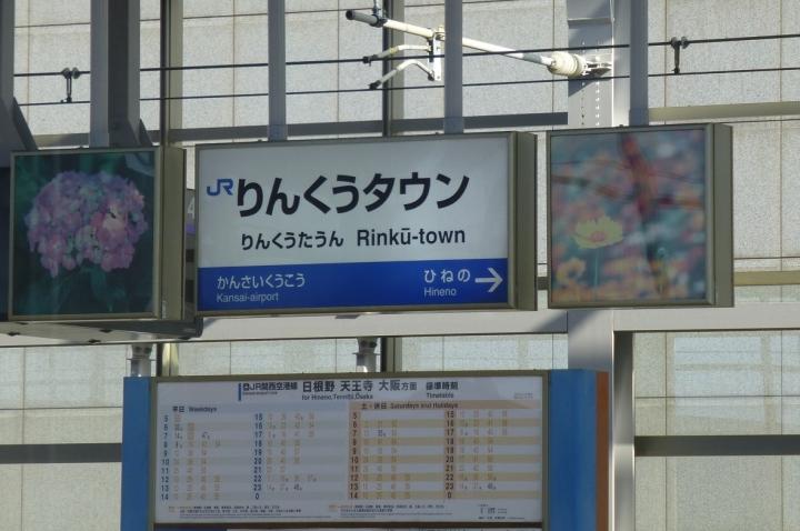 P1280423_.jpg