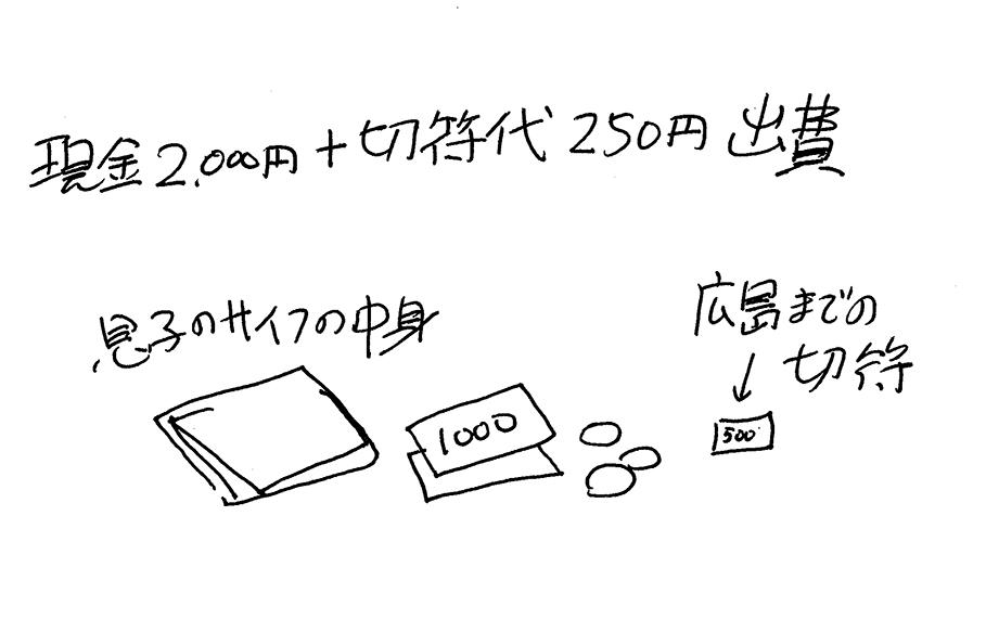 1504157.jpg