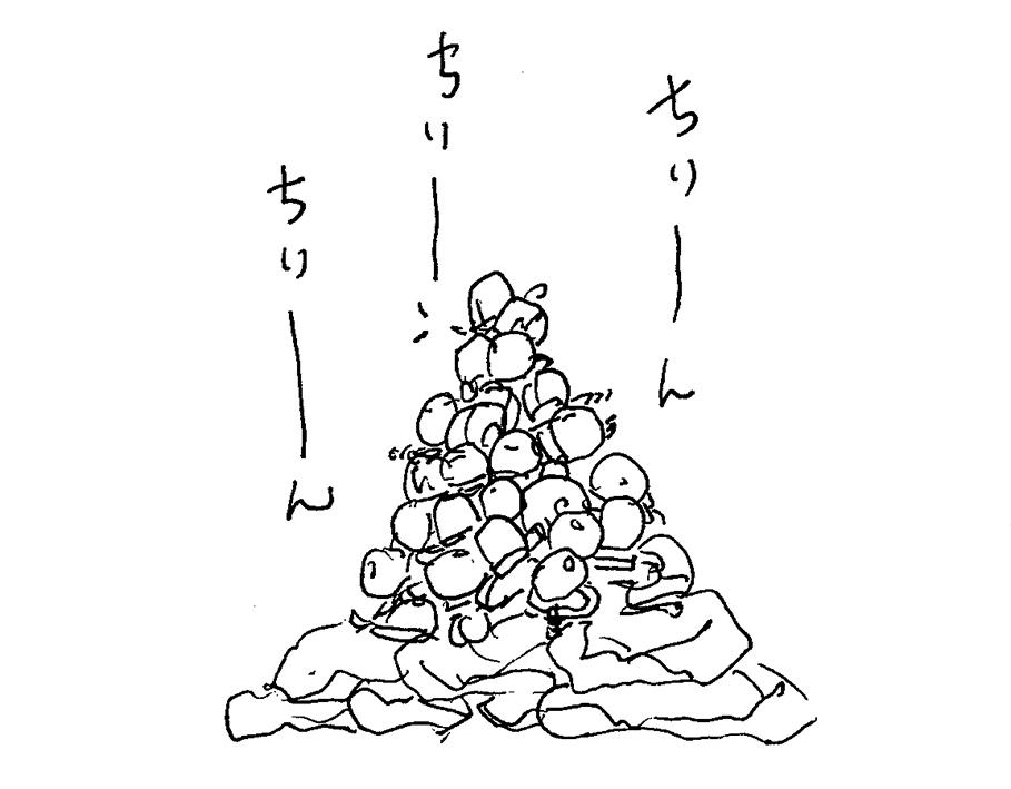 1505114.jpg