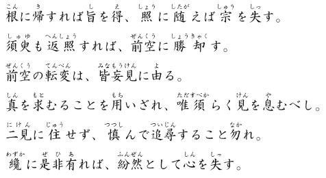 shinjinmei03.png
