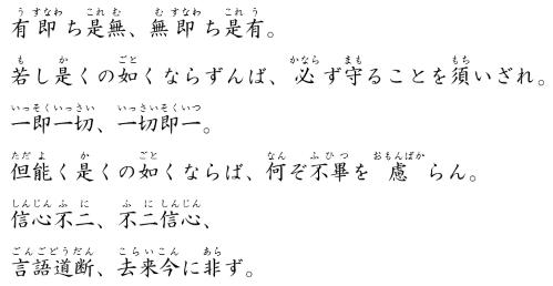shinjinmei10.png