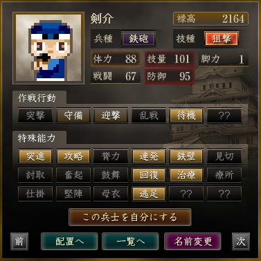 20150223121642f7c.png