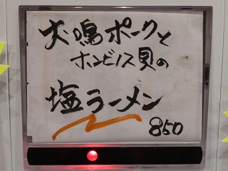 003_20150505004308f65.jpg