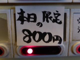 004_20150217195824fc2.jpg
