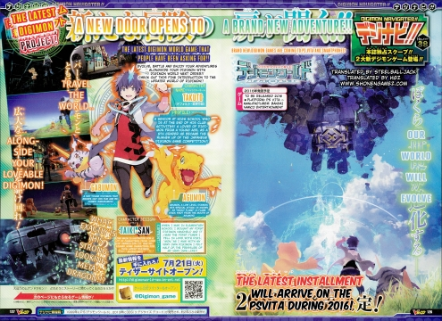 Digimon-World-Next-Order-Ann-PSV.jpg