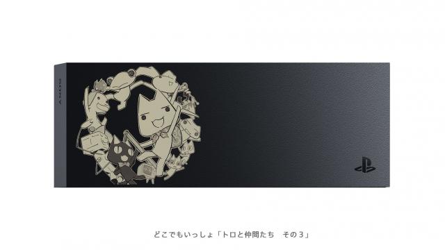 Gallery_hddbaycover_02_9.jpg
