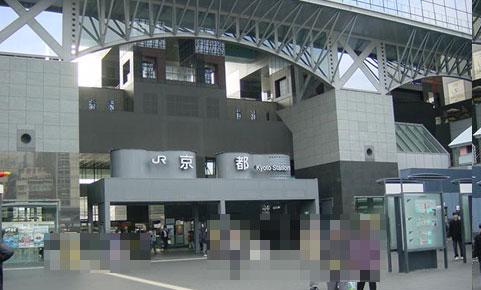yuzu-saabat03.jpg