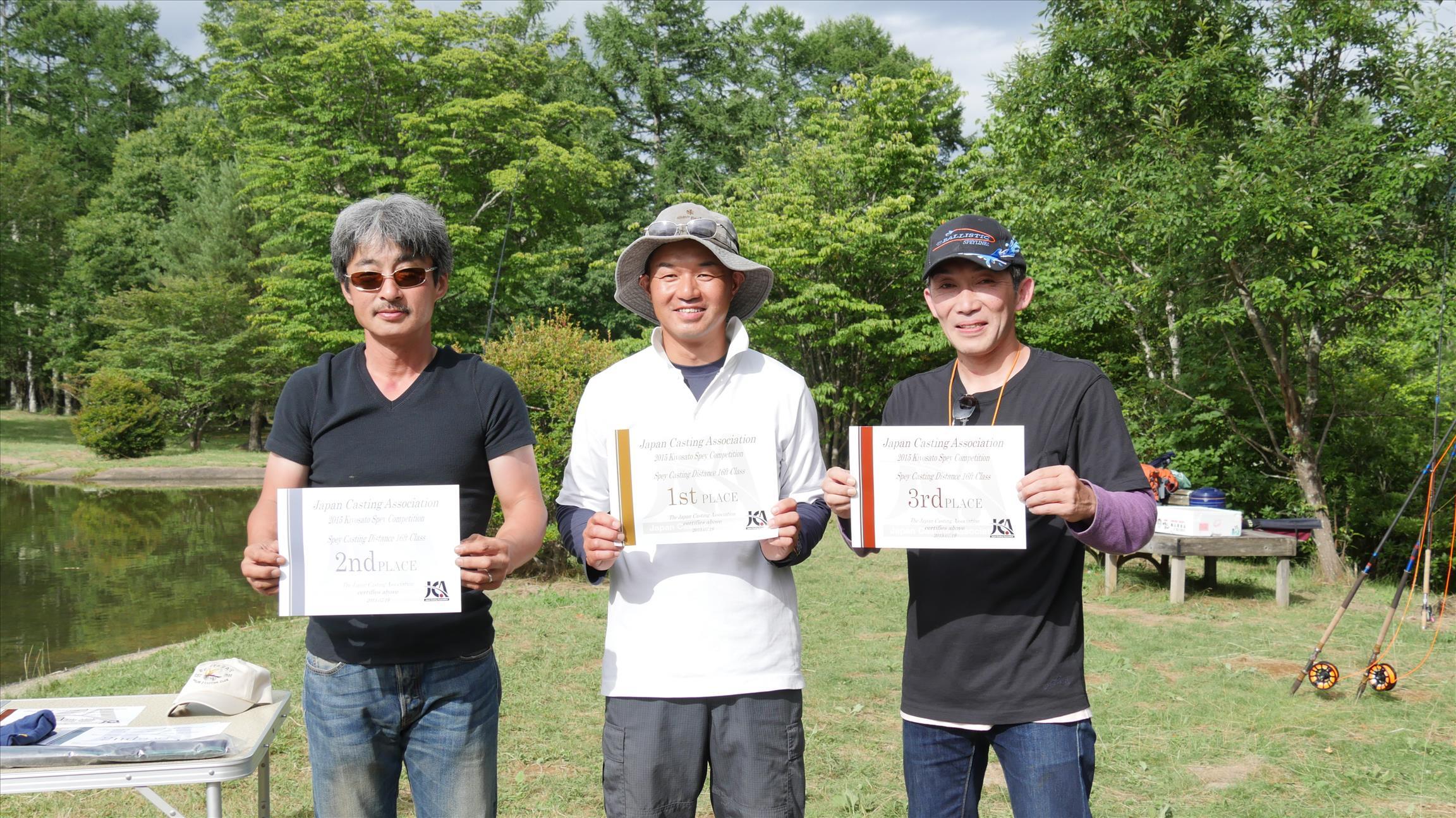 2015_1_kiyosato_19.jpg