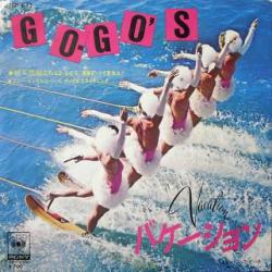 Go-Gos - Vacation2