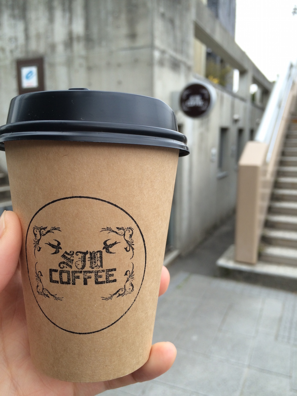 SJO_Coffee_150314_2.jpg