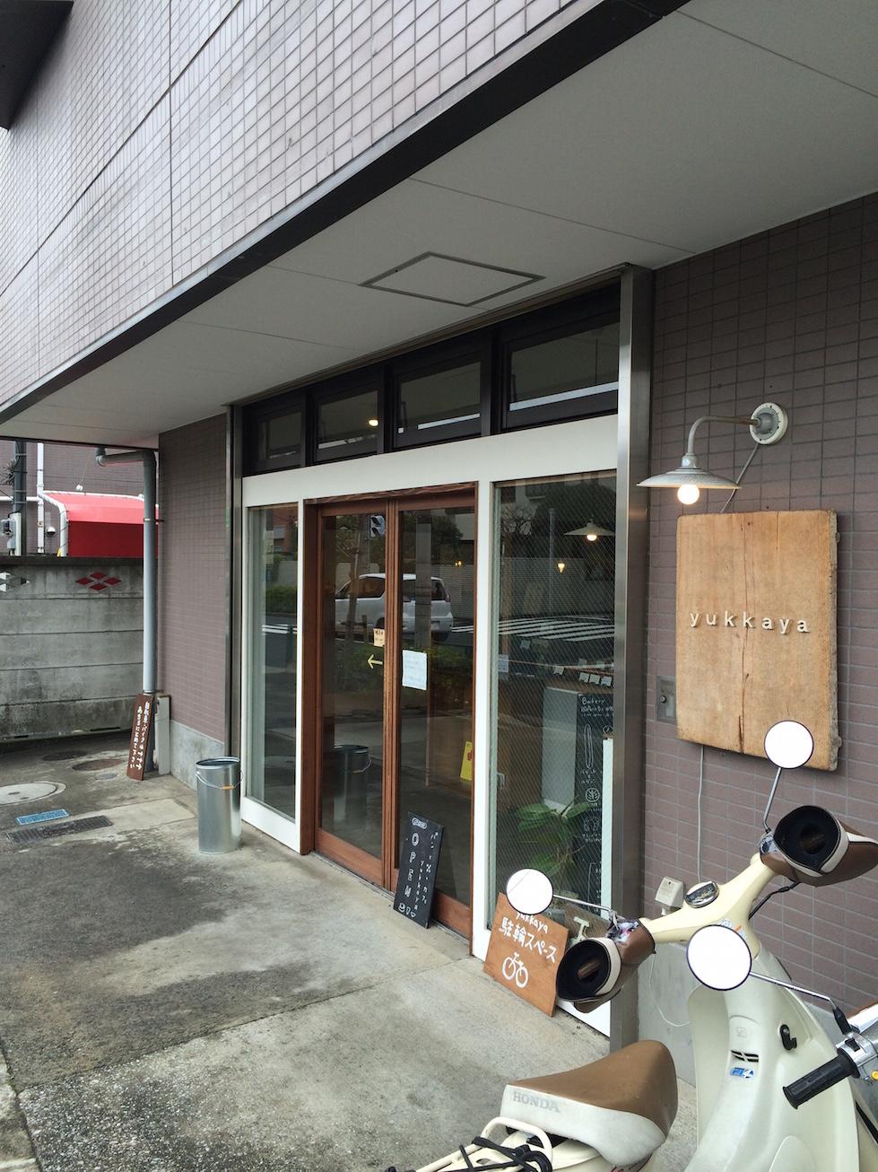 yukkaya_150308_4.jpg
