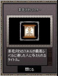 201507101722389fc.jpg