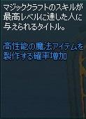 20150710173210692.jpg