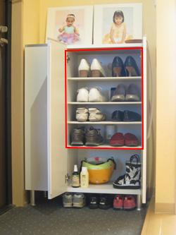 靴の整理収納