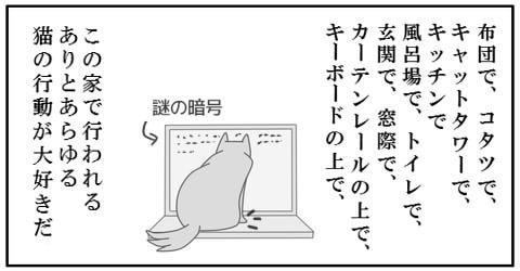 20150104-5.jpg