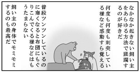 20150104-7.jpg