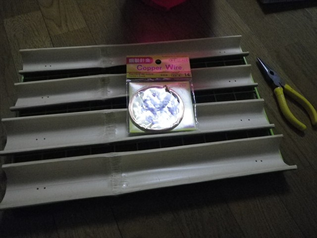 IMGP3410_S-size.jpg
