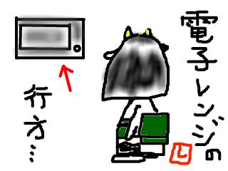 snap_mayukago_20157514753.jpg