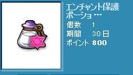 2015y06m30d_123327067.jpg