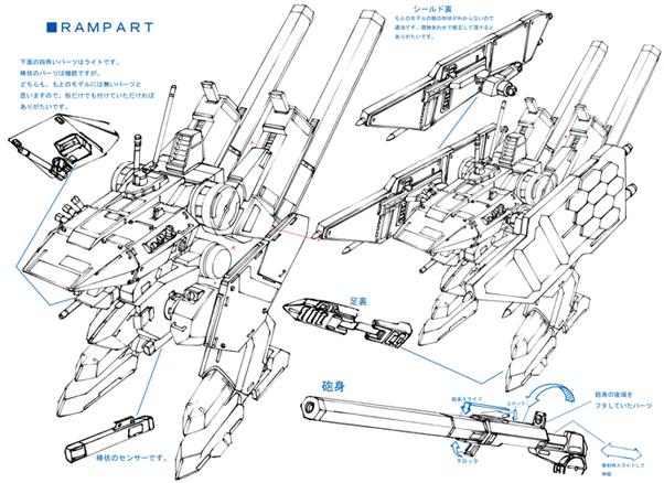 RAMPART.jpg