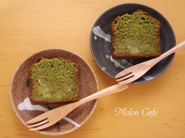 ホットケーキミックスでつくる栗抹茶パウンドケーキ簡単05