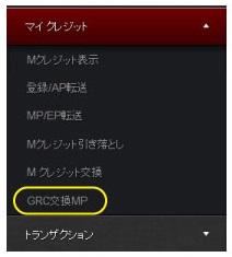 mcoin1011.jpg