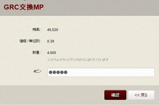mcoin103.jpg