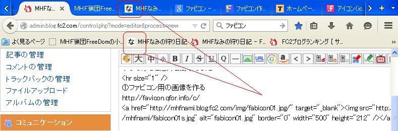 fabicon02.jpg
