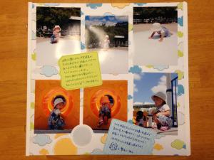 IMG_2486_convert_20150504232635.jpg