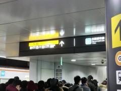 下り(メトロA)線6両位置の階段