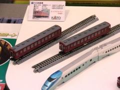 KATO・50系客車