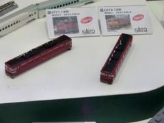 KATO・EF71&ED78