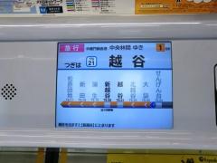 LCD画面