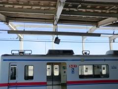 京成3400①