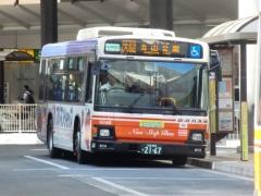 5045号車