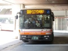 西柏2576号車