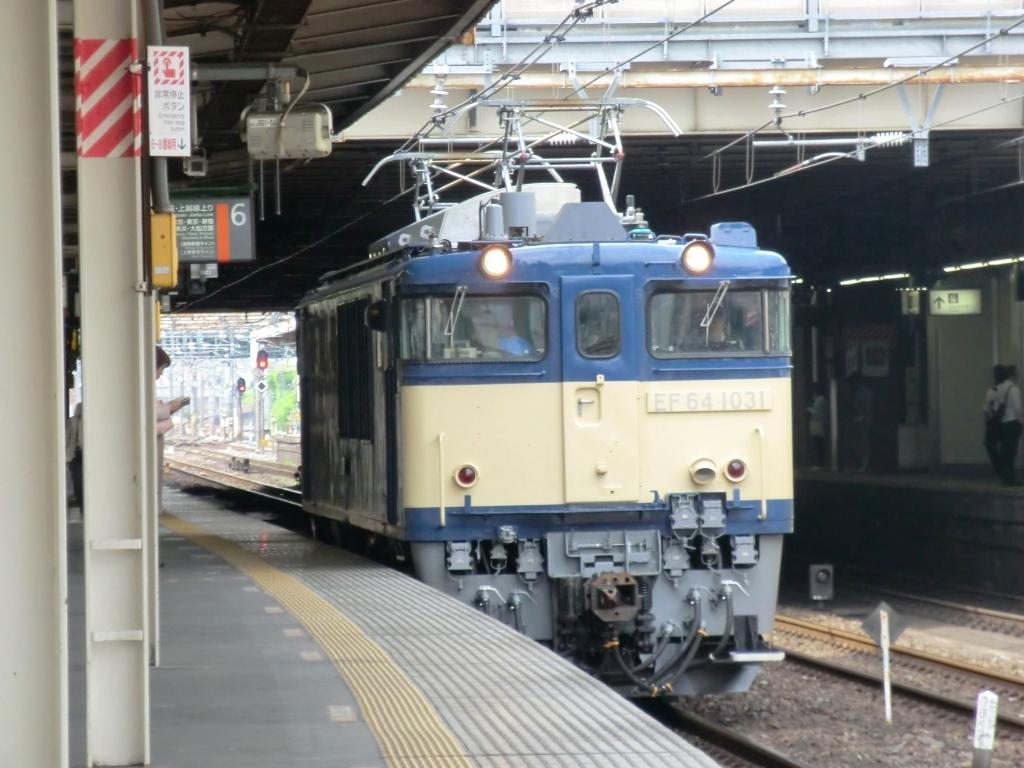 EF64-1031.jpg