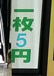 n78.jpg