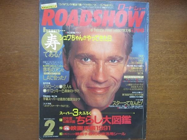 magazineroyale-img600x450-1409536957haosg129102.jpg