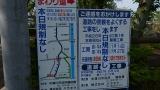 20150429中津川馬籠010