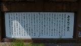20150429中津川馬籠024