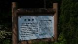 20150429中津川馬籠027