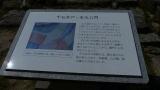 20150429中津川馬籠074