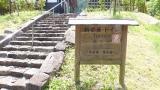 20150429中津川馬籠154