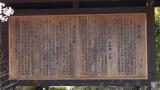 20150429中津川馬籠158