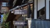 20150429中津川馬籠197