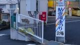 20150719太郎坊003