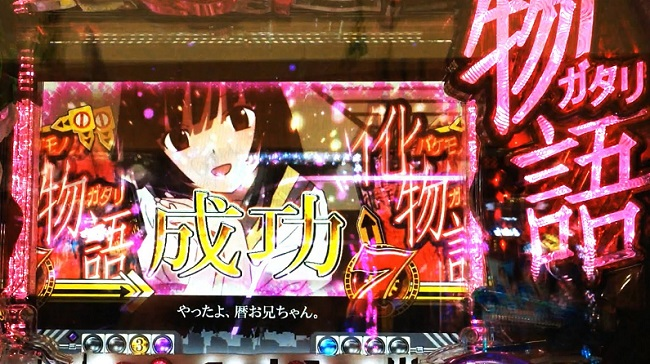 amadezibakemonogatari_dezihanebakemonogatari1.jpg