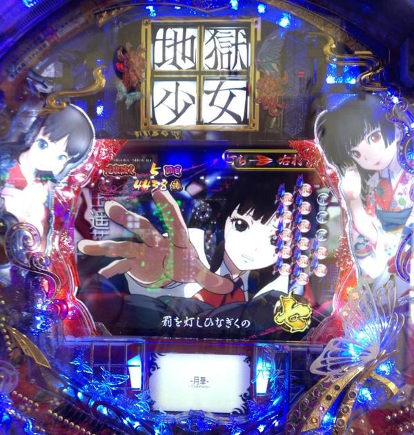 crzigokushoujo2_7tenn.jpg