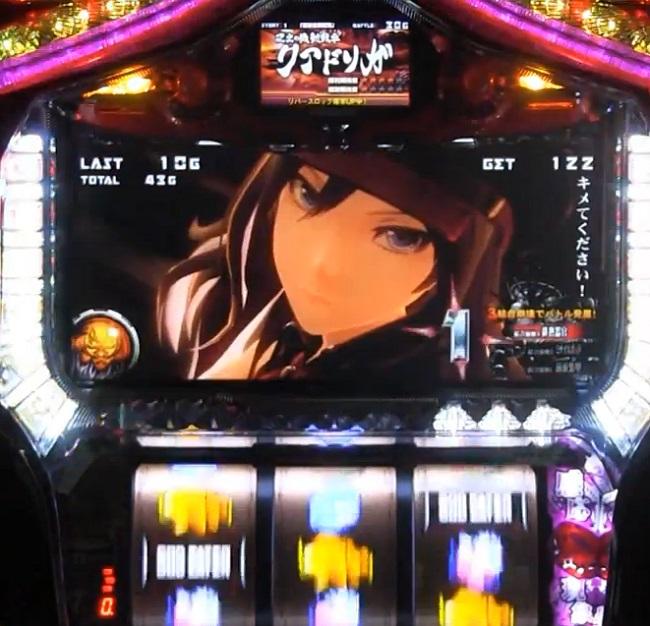 patisurogodeater_777aragami.jpg